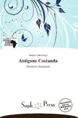Antigone Costanda