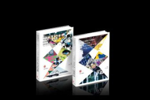 international yearbook communication design 2012/2013, 2 Vols.incl..DVD-ROM