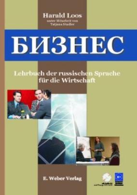 Lehrbuch, m. Audio-CD u. CD-ROM