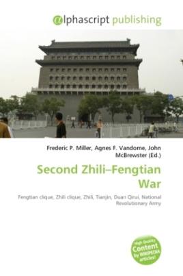 Second Zhili Fengtian War