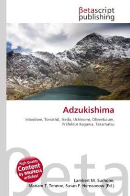 Adzukishima