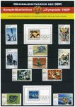 Komplettkollektion »Olympiade 1980«