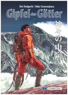 Gipfel der Götter. Bd.1